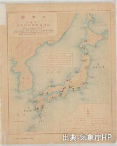 クニッピングにより気象電報が始まる。日本で初めて天気図が作られる。(1883年3月1日~印刷配布開始)
