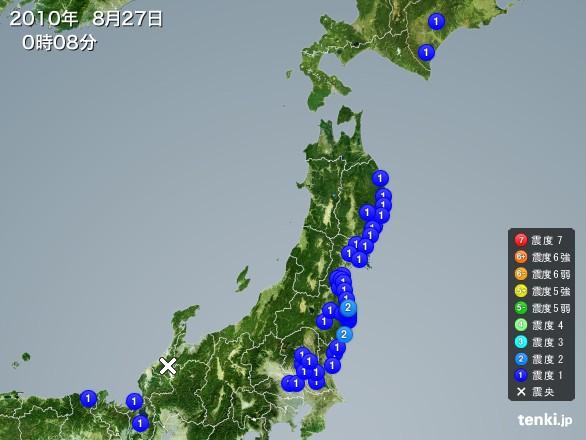 こんな地震もあるの画像