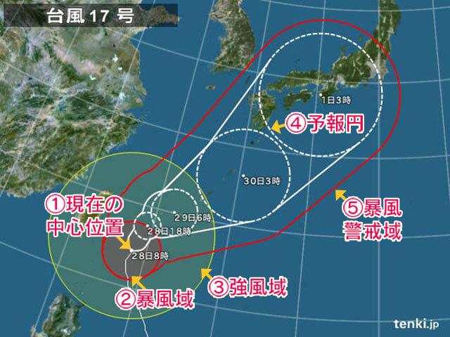 台風の進路予報(画像)