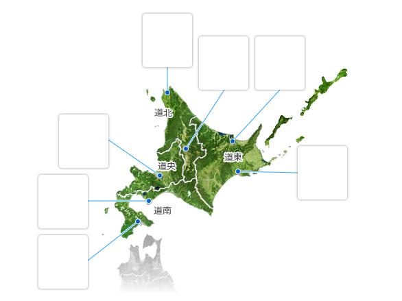 北海道地方の天気