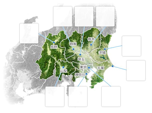 関東・甲信地方の天気