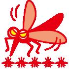 指数:蚊ケアLv5:蚊に注意!蚊ケア必須です