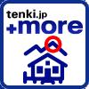 tenki.jp+more
