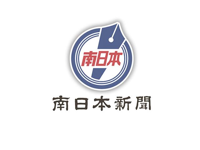 【速報】新燃岳の噴火警戒レベル1に下げ