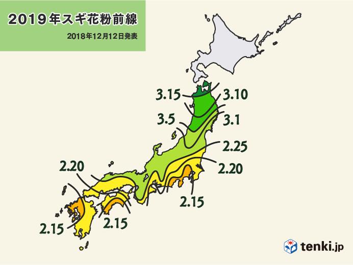2019年スギ花粉前線(2018年12月12日発表)