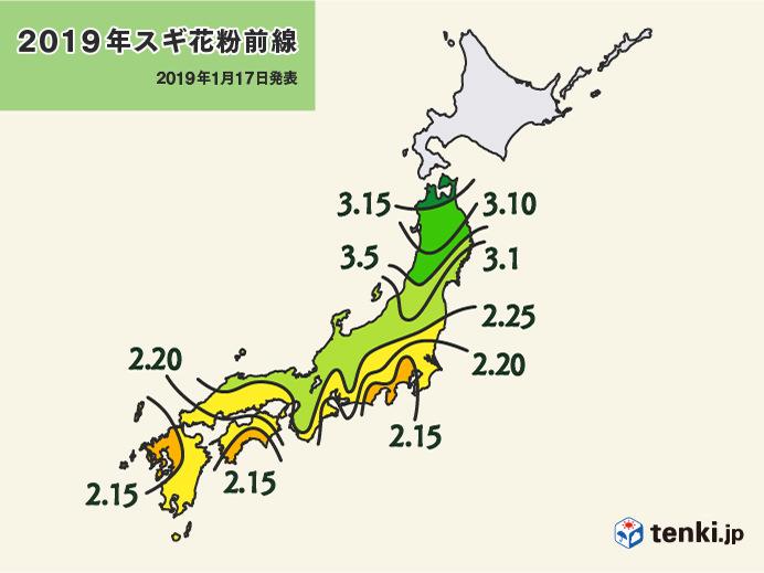 https://static.tenki.jp/images/icon/pollen/tenki-pollen-expectation-image-20190117-05.jpg