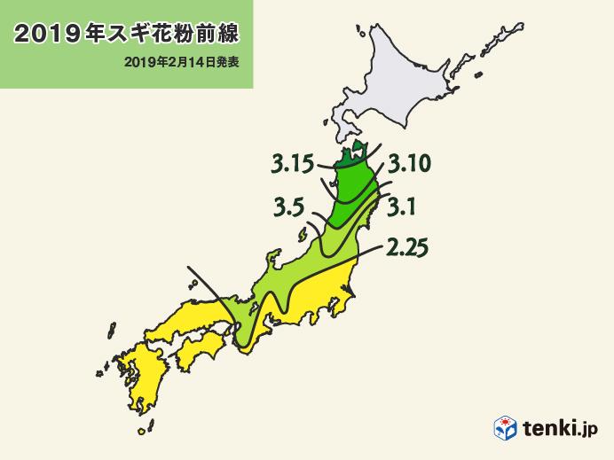 2019年スギ花粉前線(2019年2月14日発表)