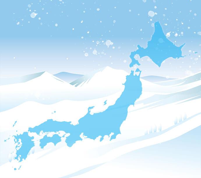 tenki.jp×ハピスノ【スキー場・天気積雪情報】