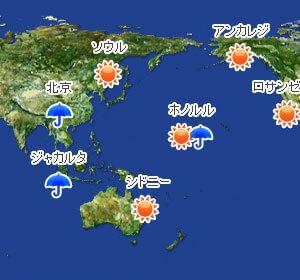 世界天気のみかた