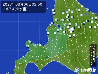 道央のアメダス実況(降水量)