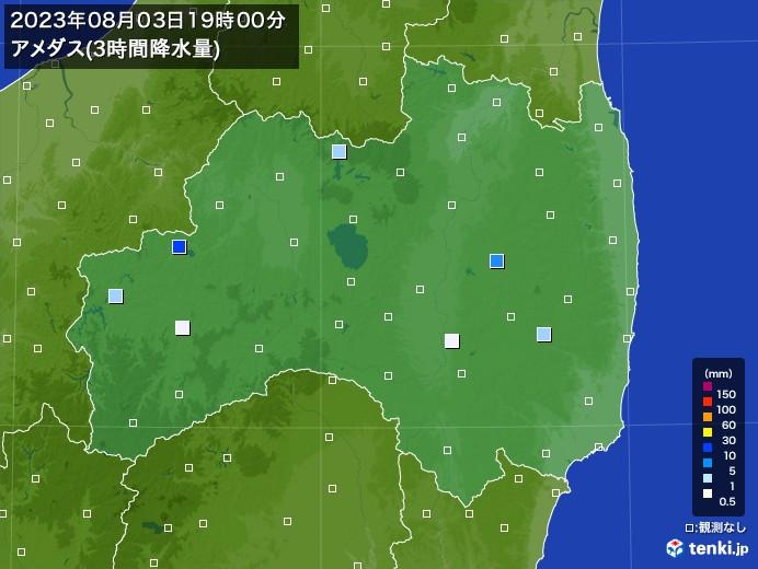 福島県のアメダス合計降水量(3時間)