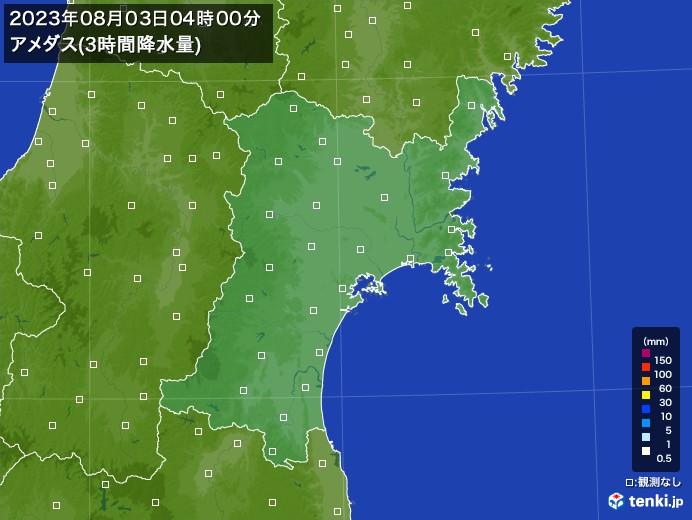 宮城県のアメダス合計降水量(3時間)