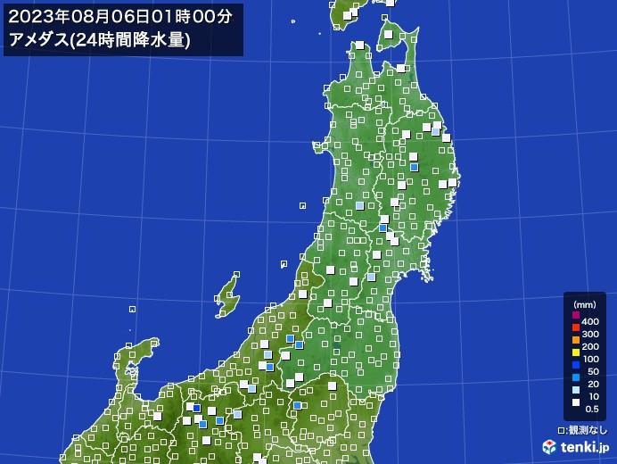 東北地方のアメダス合計降水量(24時間)