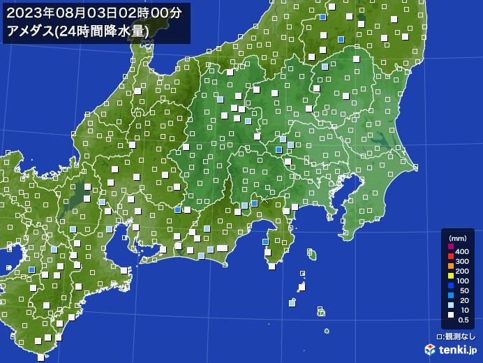関東・甲信地方のアメダス合計降水量(24時間)
