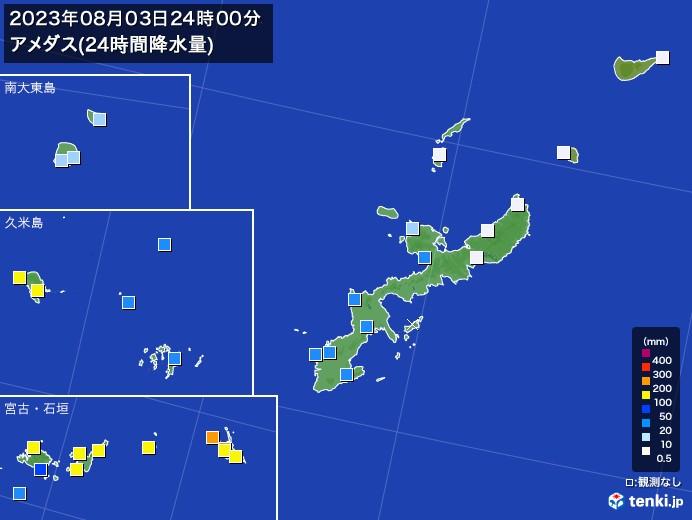 沖縄県のアメダス合計降水量(24時間)
