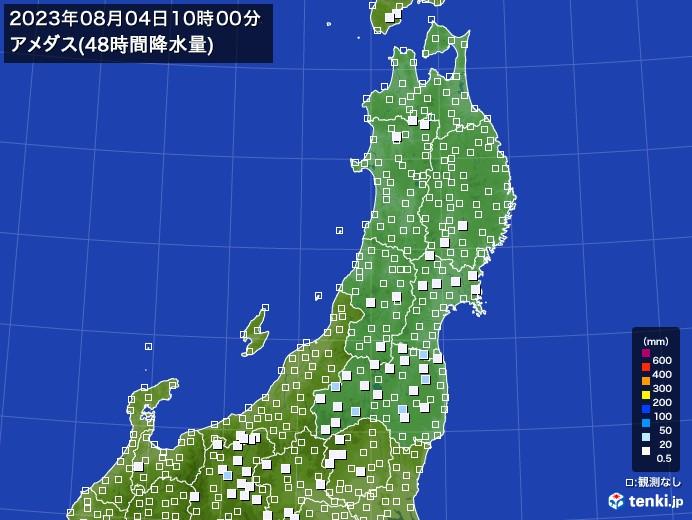 東北地方のアメダス合計降水量(48時間)