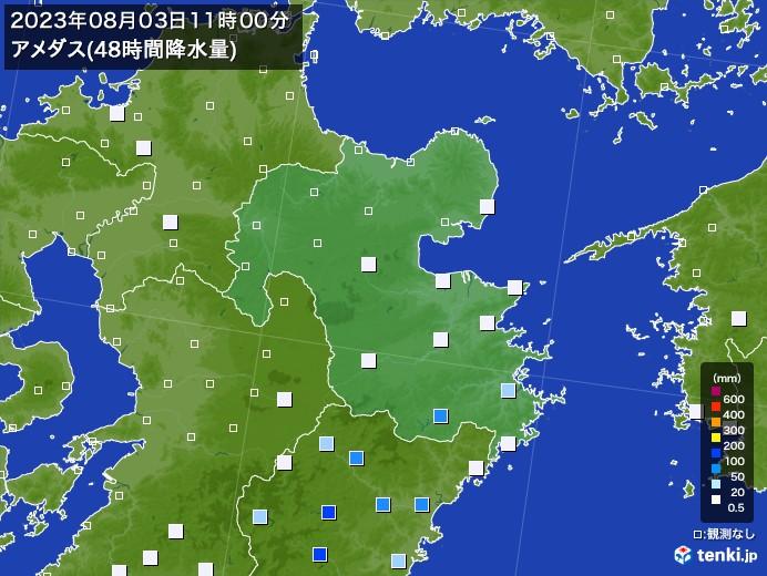 大分県のアメダス合計降水量(48時間)
