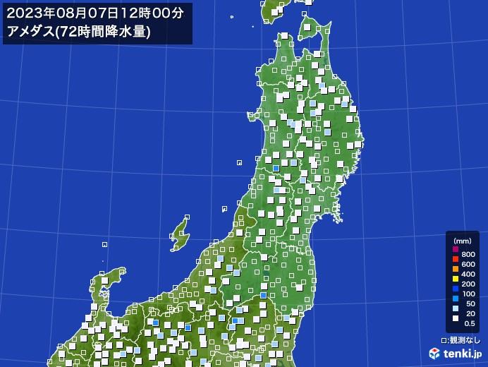 東北地方のアメダス合計降水量(72時間)