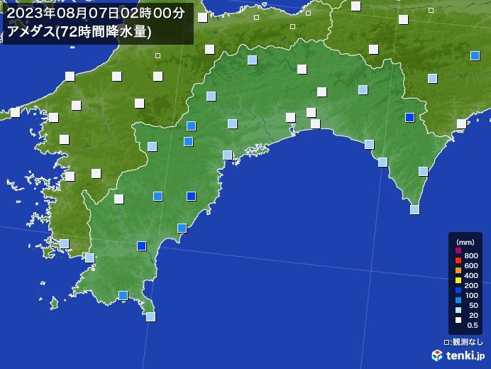 高知県のアメダス合計降水量(72時間)