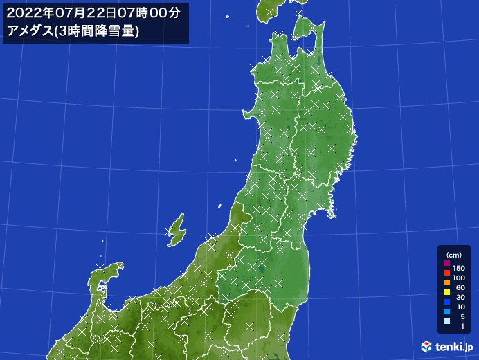 東北地方のアメダス合計降雪量(3時間)