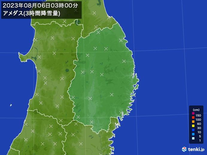 岩手県のアメダス合計降雪量(3時間)