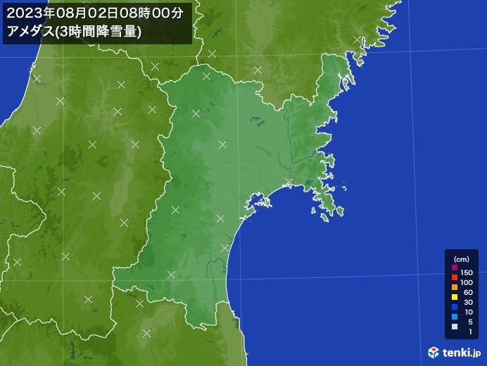 宮城県のアメダス合計降雪量(3時間)