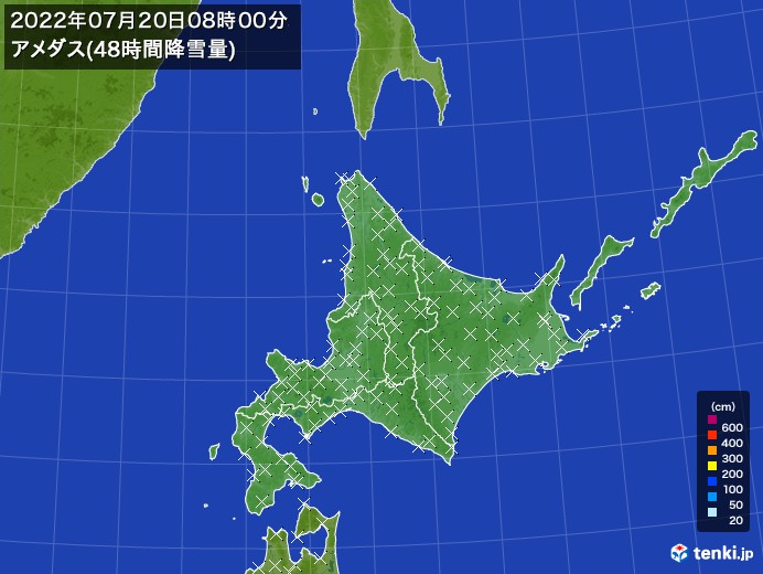 北海道地方のアメダス合計降雪量(48時間)