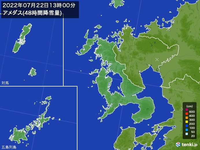 長崎県のアメダス合計降雪量(48時間)