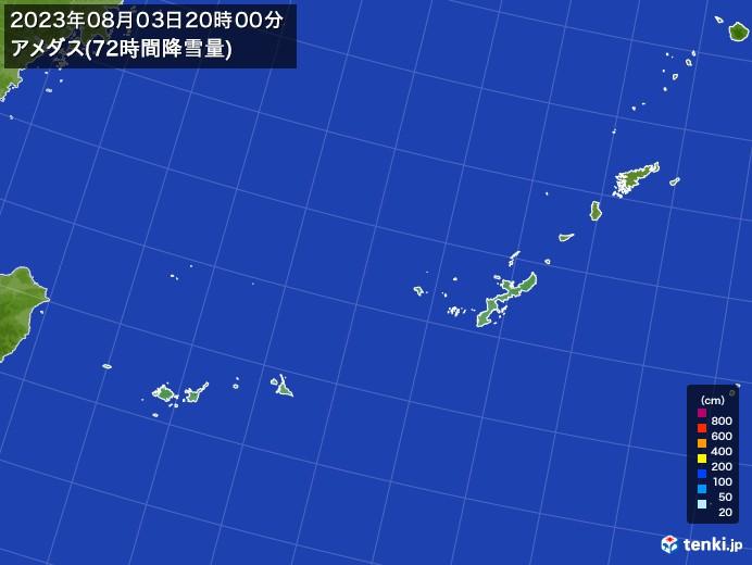 沖縄地方のアメダス合計降雪量(72時間)