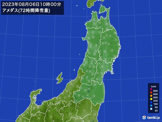 東北地方のアメダス合計降雪量(72時間)