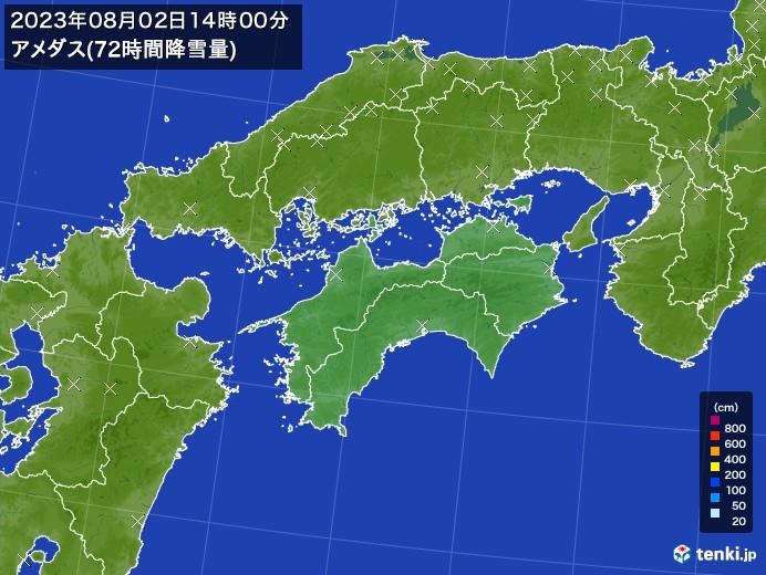 四国地方のアメダス合計降雪量(72時間)