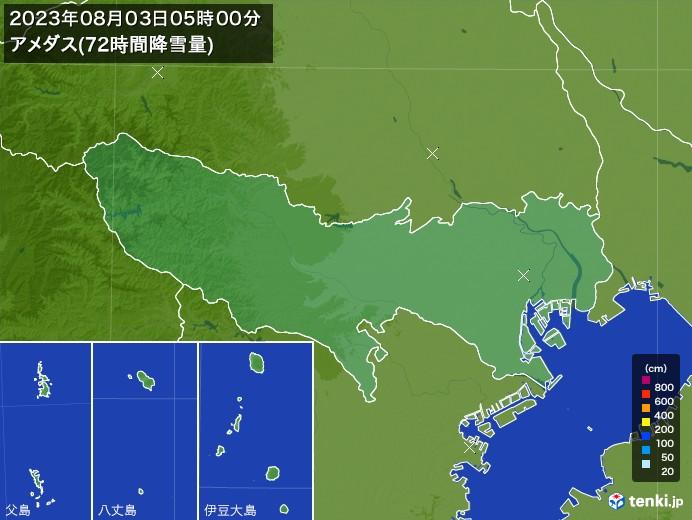 東京都のアメダス合計降雪量(72時間)
