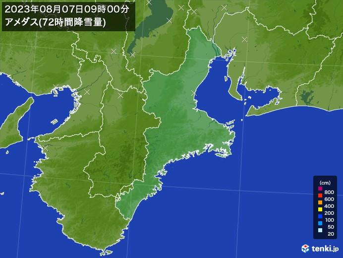 三重県のアメダス合計降雪量(72時間)
