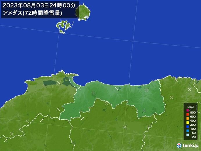 鳥取県のアメダス合計降雪量(72時間)