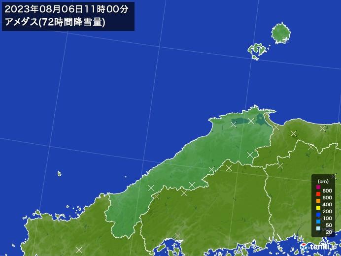 島根県のアメダス合計降雪量(72時間)