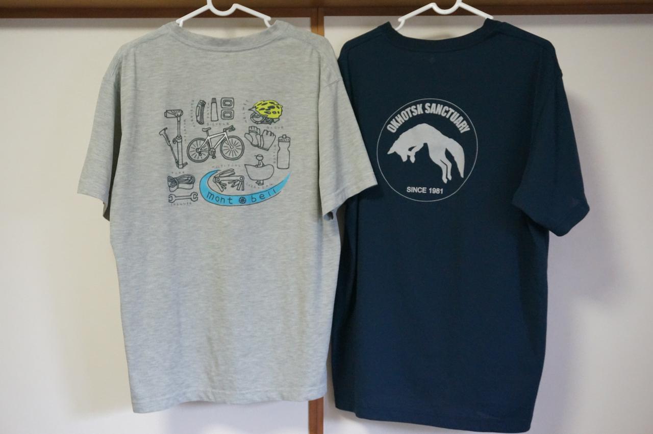 【レビュー】モンベルの「ウイックロンTシャツ」は梅雨や夏に最適! 驚異の速乾&通気性で快適