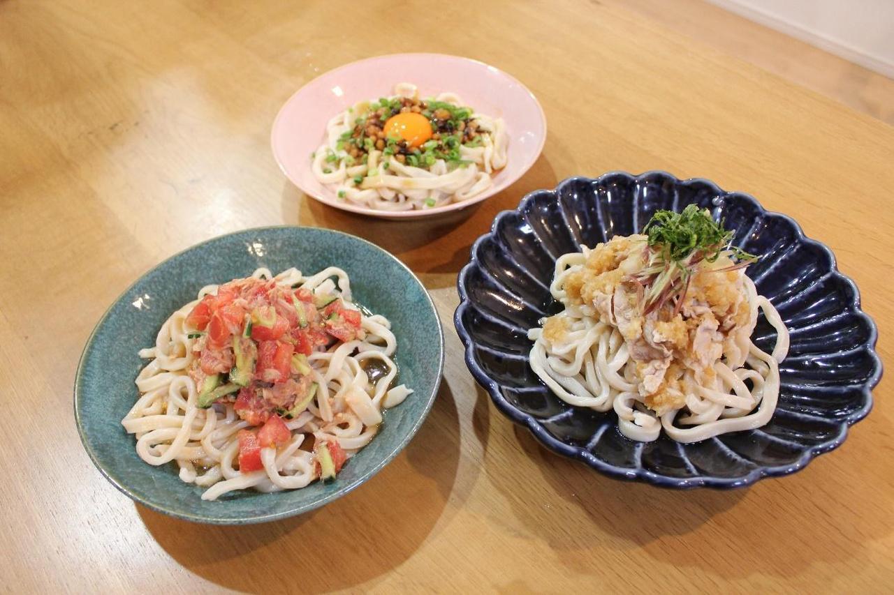 「手打麺(うどん)の作り方」と「冷やしうどんレシピ3選」!薄力粉・中力粉・強力粉で作った麺の違いとは!?