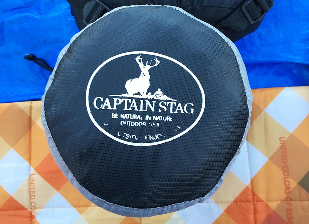 【レビュー】おすすめ夏用寝袋! キャプテンスタッグ「スーパーコンパクトシュラフ200」をレビュー