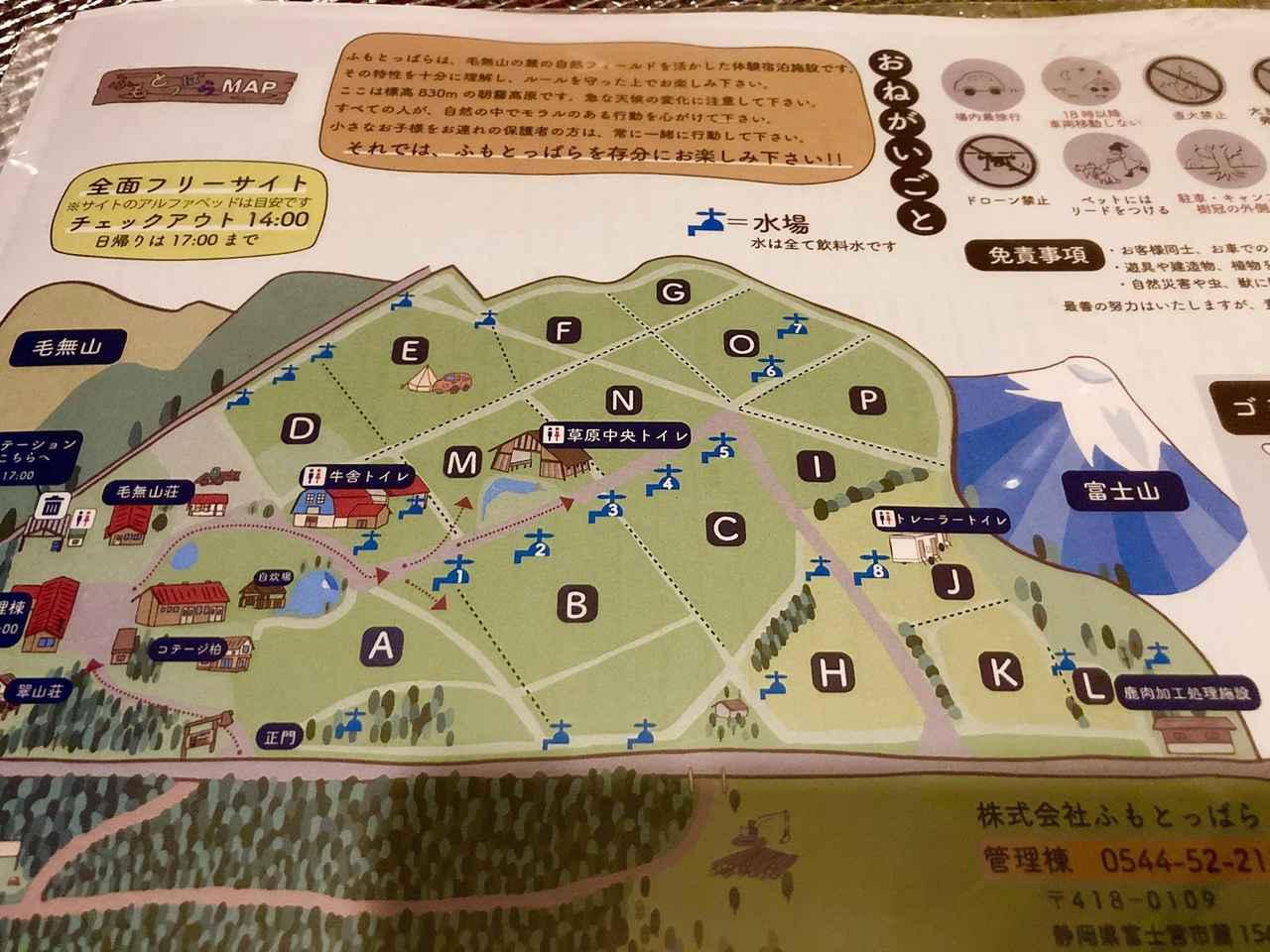 天気 場 ふもと ぱら キャンプ っ