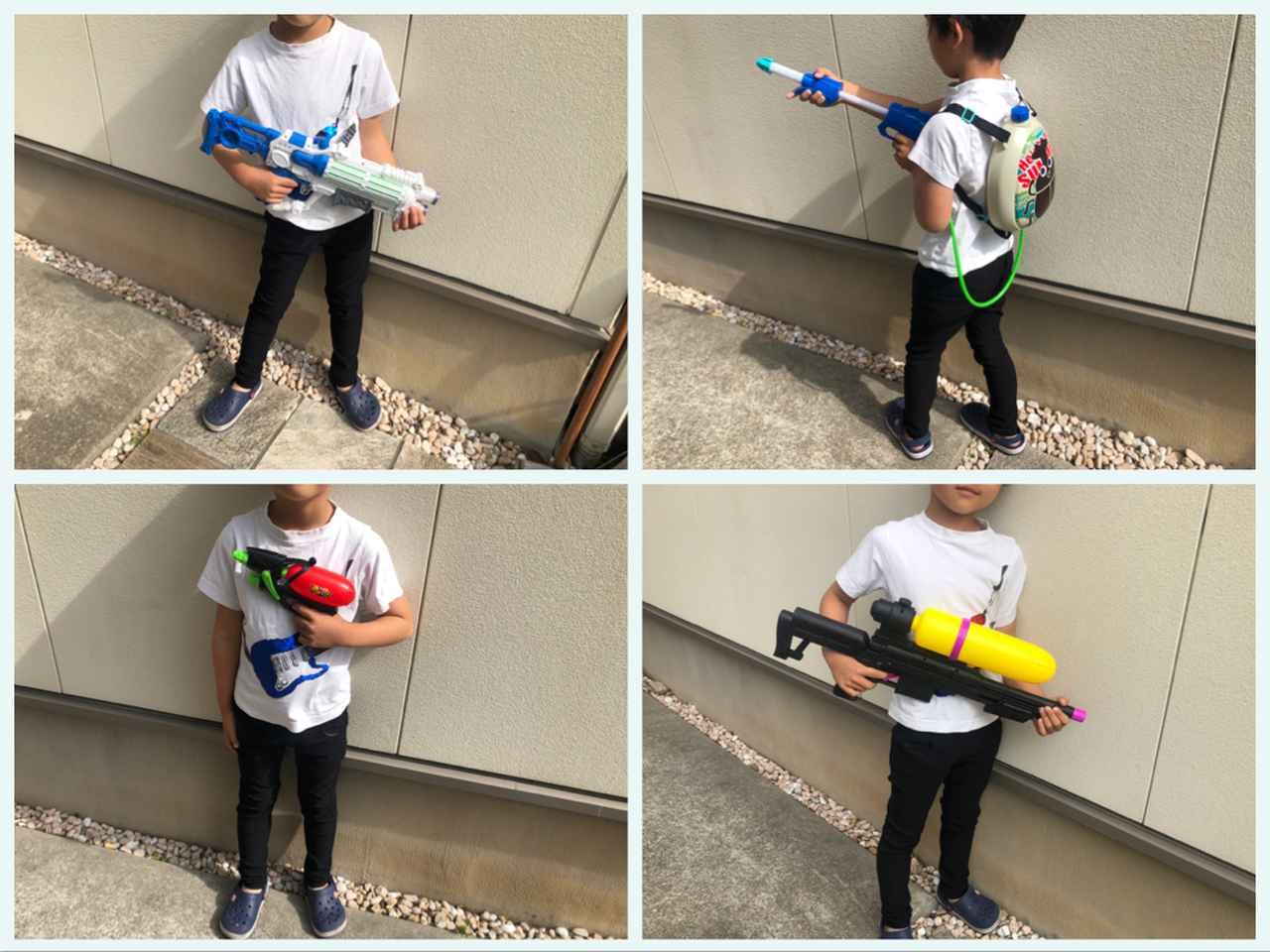 【ダイソー&セリアの水鉄砲10選】水遊びの季節がやってきた! 今シーズンのおすすめウォーターガンを紹介