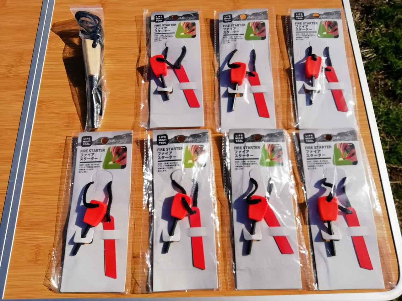 画像: 筆者撮影 セリアのファイヤースターターは、100円+税でコスパ最強!