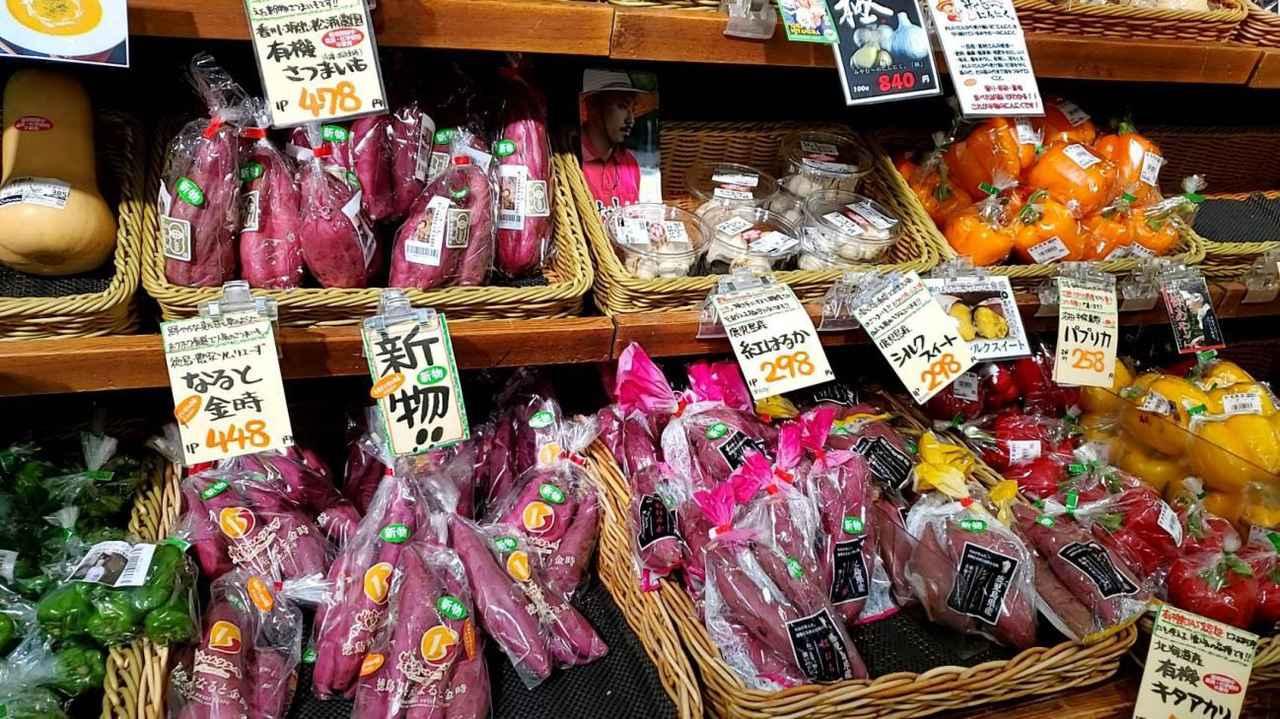 【焼き芋選手権】どの種類のさつまいもが美味しいの?実際に食べ比べて評価してみた