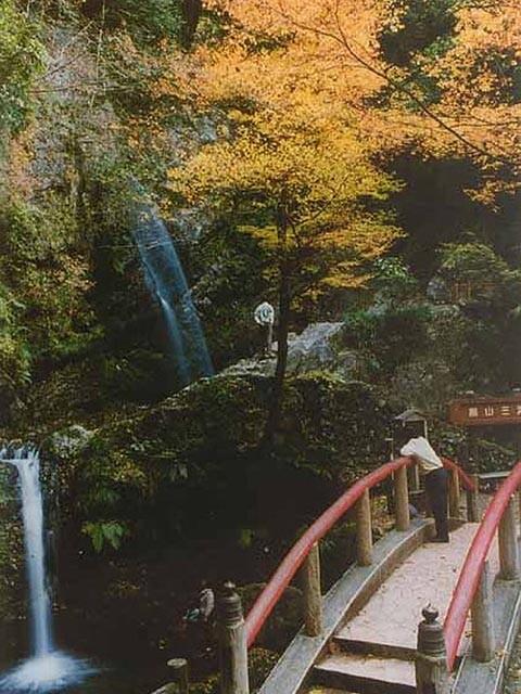 黒山三滝の写真