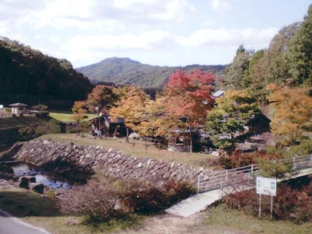 かみくの桃源郷の写真