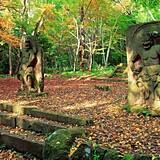六郷満山ふれあい森林公園