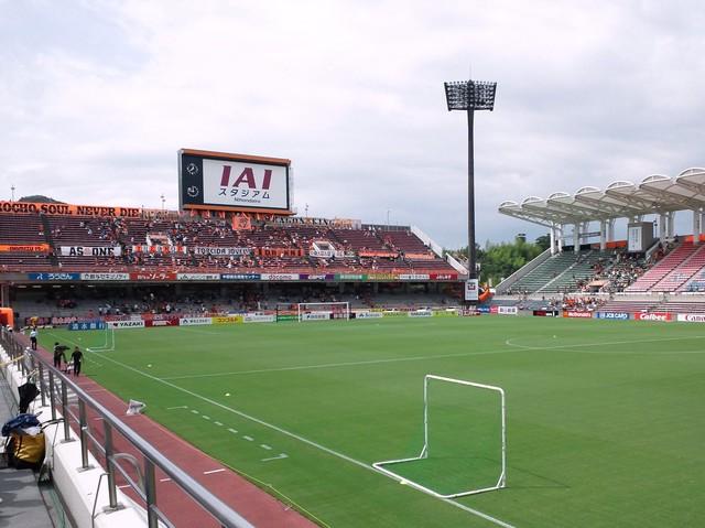 IAIスタジアム日本平(清水日本平運動公園球技場・庭球場)