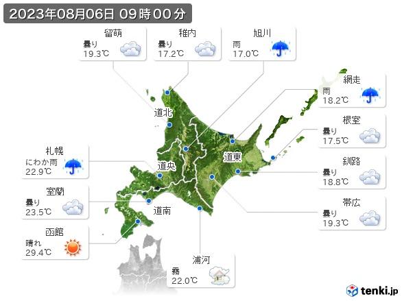 北海道地方の現在の天気(全国)