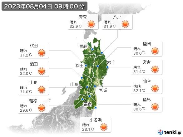 東北地方の現在の天気(全国)