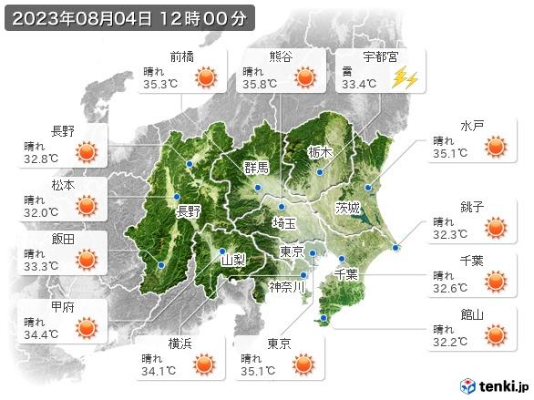 関東・甲信地方の現在の天気(全国)