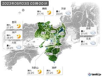 市 東 雨雲 レーダー 大阪 【一番詳しい】東京都武蔵村山市 周辺の雨雲レーダーと直近の降雨予報